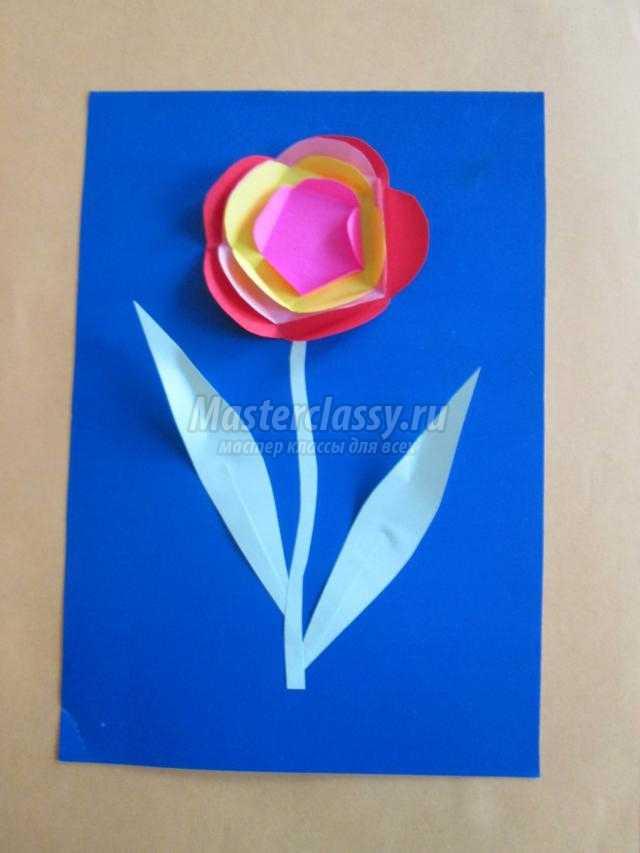 поздравительная открытка с цветком к 8 Марта