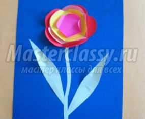Поздравительная открытка с цветком к 8 Марта. Мастер-класс