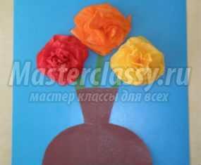 Мастер-класс. Подарок на день рождения мамочке. Цветочки из салфеток в вазочке