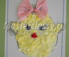 Пасхальная открытка «Цыпленок» в технике обрывной аппликации. Мастер-класс