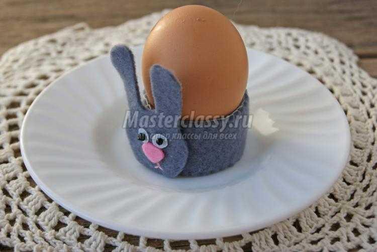 подставка из фетра для пасхального яйца