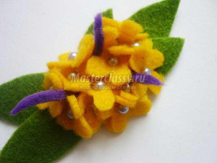 букетик жёлтых цветов из фетра