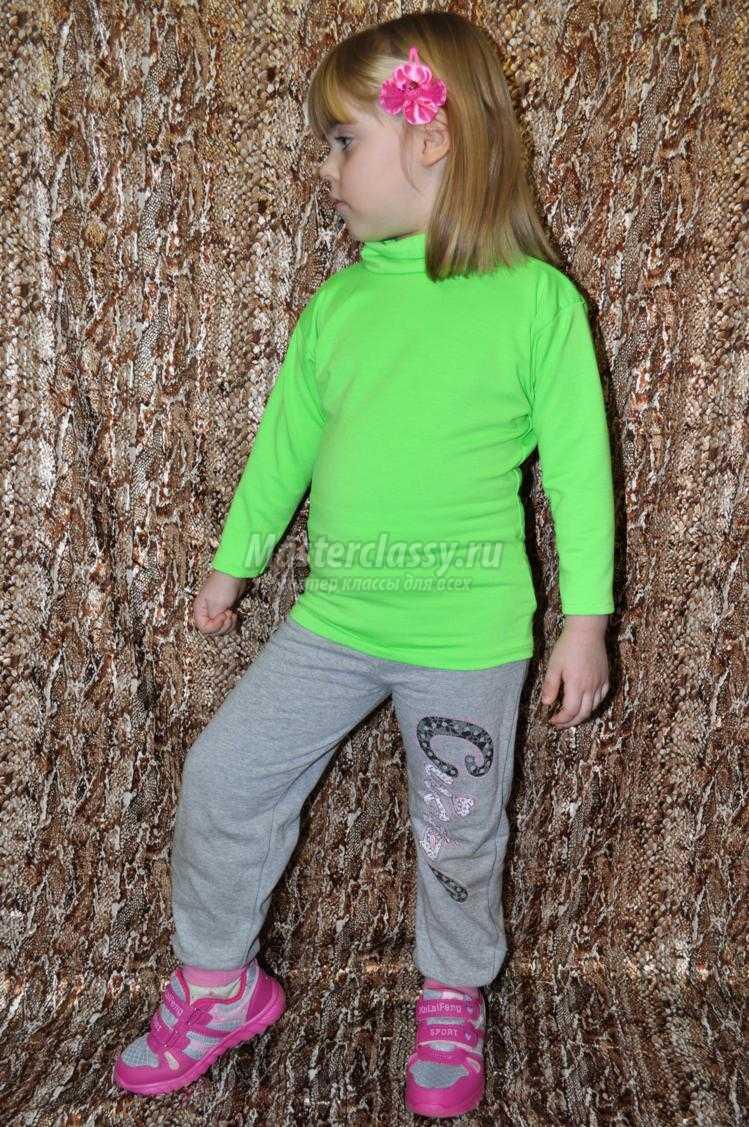 детская водолазка своими руками