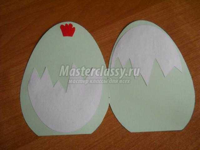 открытка к Пасхе в виде яйца