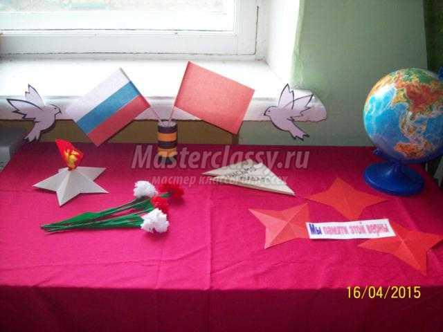 оформление группы в детском саду к 9 Мая