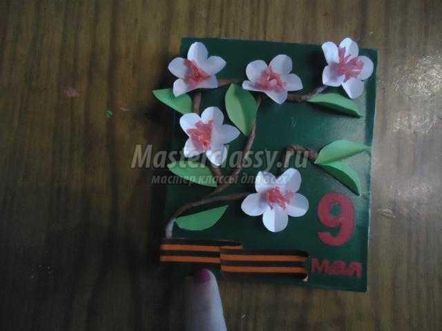 поздравительная коробочка памяти к 9 Мая