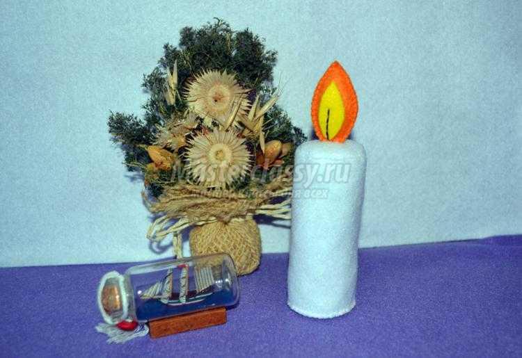 свеча из фетра своими руками