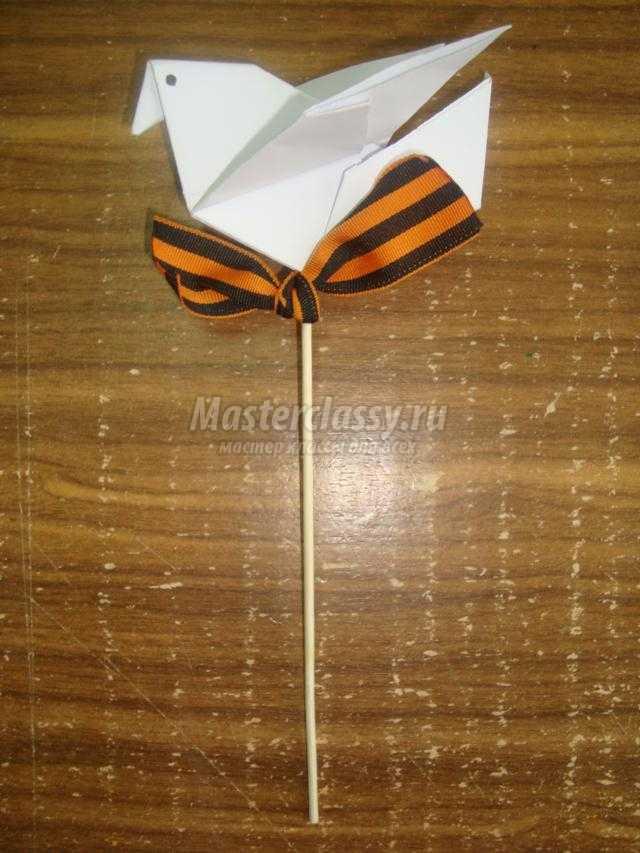 сувенир ветерану. Голубь мира в технике оригами