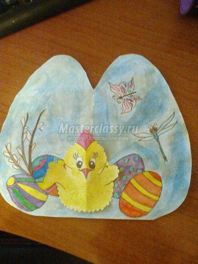 пасхальная 3D открытка с цыпленком
