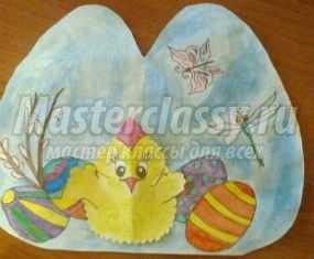 Мастер-класс. Пасхальная 3D открытка с цыпленком