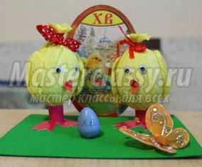 Мастер-класс. Пасхальная композиция из яиц и креповой бумаги. Цыплята
