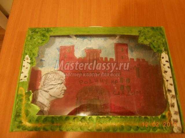барельеф-коллаж из коробки. Брестская крепость