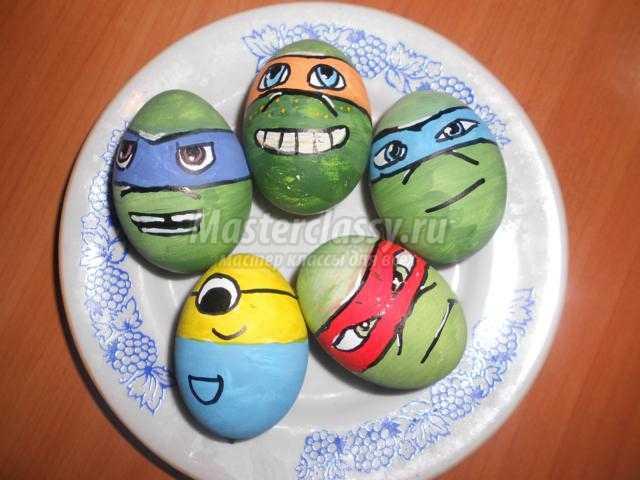 роспись пасхальных яиц. Прикольные Черепашки