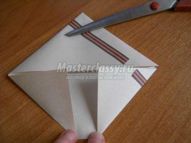 открытка-конверт с ромашками. С Днём Победы