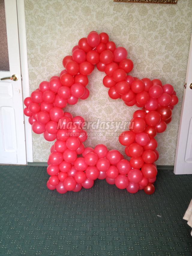 поделки из воздушных шаров. Звезда