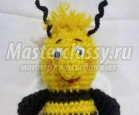 Вязаные игрушки крючком. Пчела Вилли. Мастер-класс