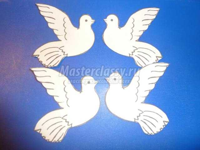 открытка на 9 Мая. Голуби с георгиевской ленточкой