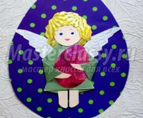 Оригами. Пасхальная открытка с ангелом-хранителем. Мастер-класс