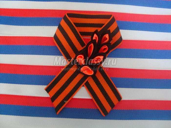 Георгиевская лента ко Дню Победы