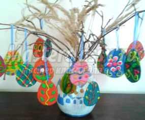 Мастер-класс. Пасхальное дерево с яйцами в технике пластилинография