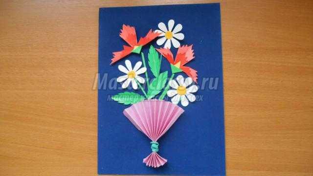 открытка из бумаги. Ваза с цветы
