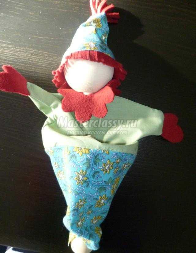 игрушка-кулёчек из ткани. Антошка