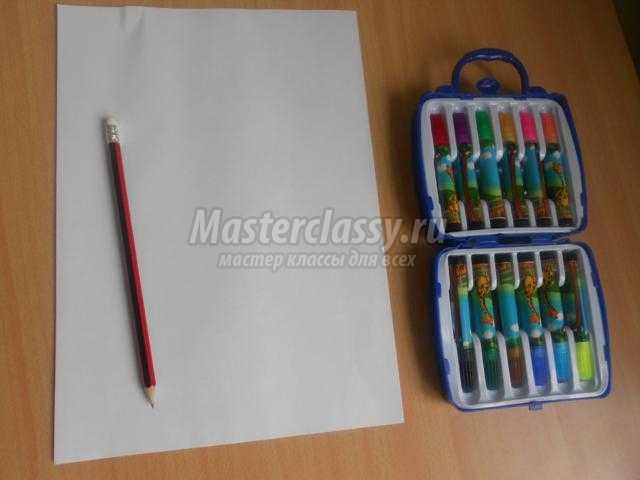 рисование карандашом и фломастерами