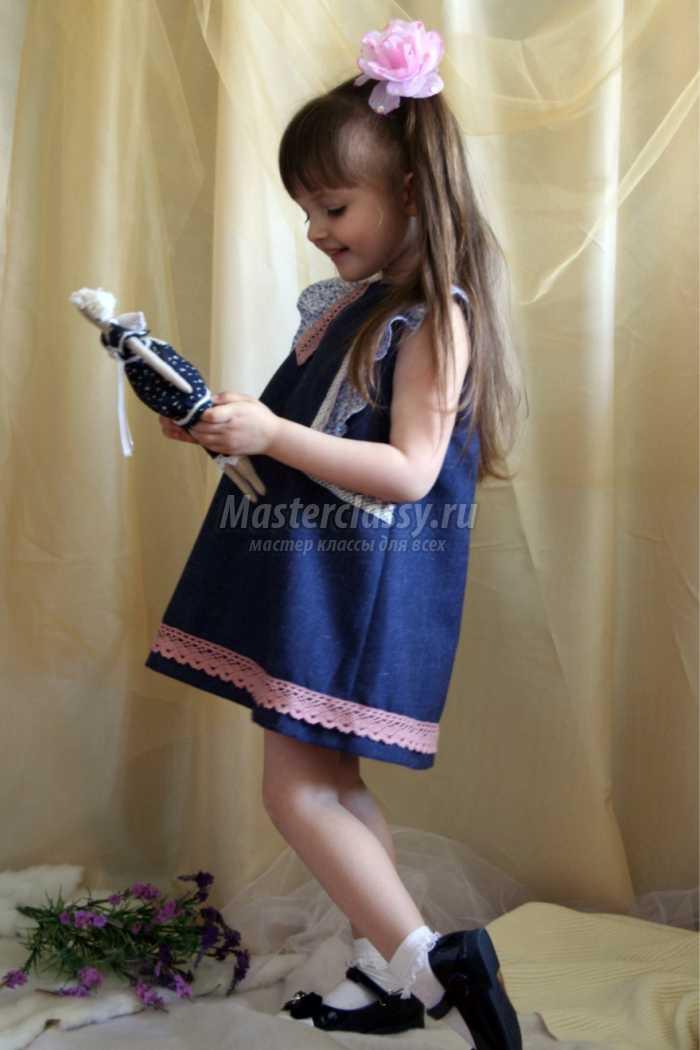 Детский сарафан с оборкой на 4 года