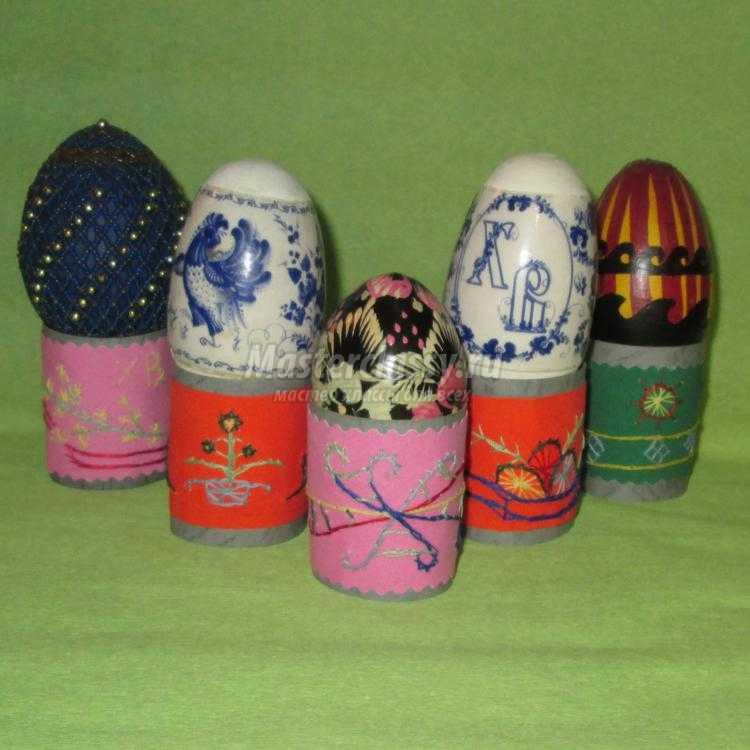подставки под пасхальные яйца в технике изонить