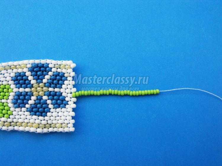цветочный браслет из бисера