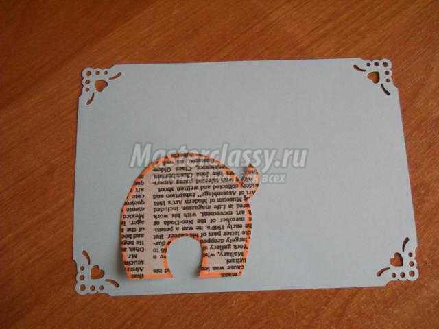 открытка из газетных вырезок. Слон