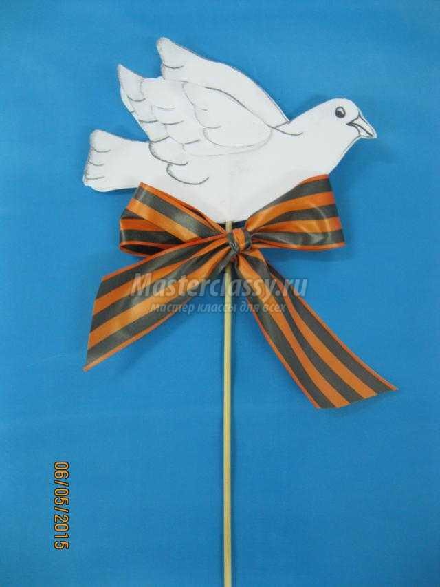 голубь мира на шпажке ко Дню Победы