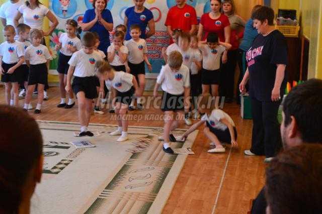 спортивная игра-соревнование. Газетный турнир