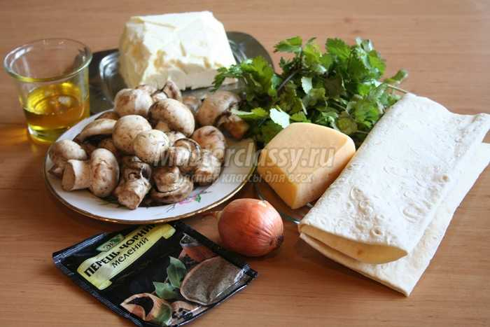 Закуска из лаваша с грибами