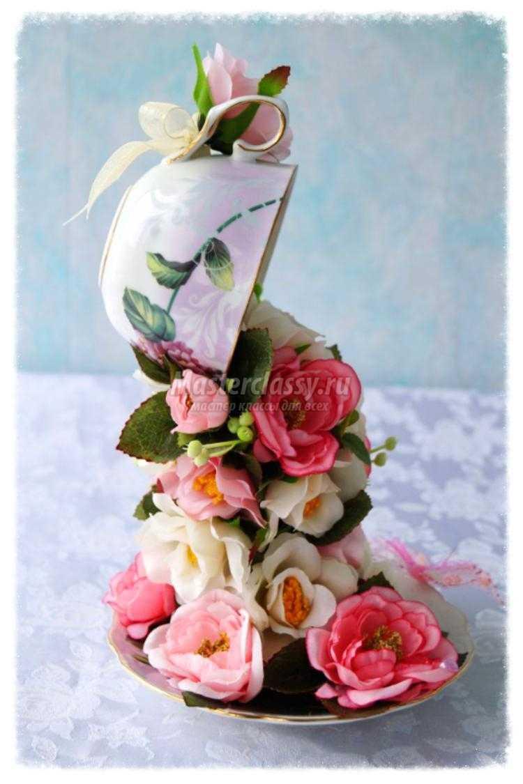 Как сделать парящую чашку с цветами