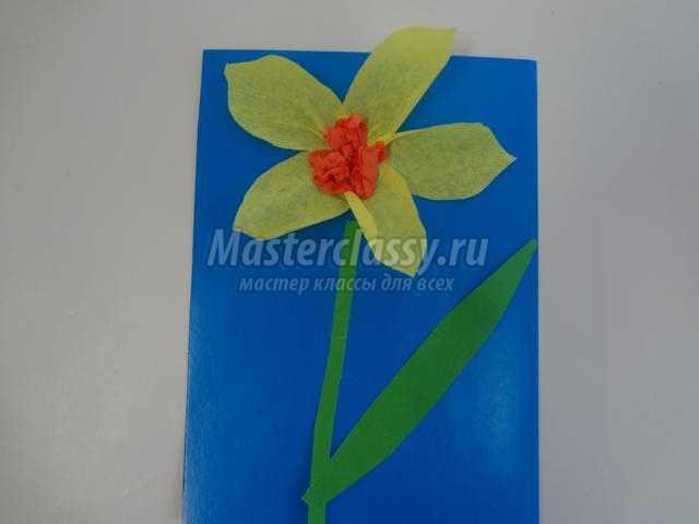 аппликация из бумаги. Весенний цветок нарцисс
