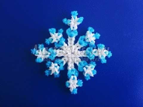 Снежинка из резинок: как сделать? Пошаговые мастер-классы с фото