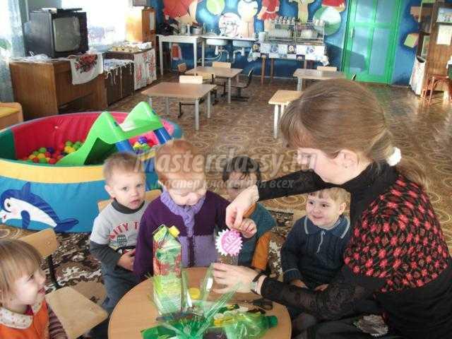 экологическая акция в группе детей раннего возраста. Вторая жизнь мусора