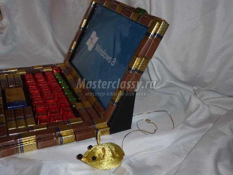 сладкие подарки из конфет. Ноутбук