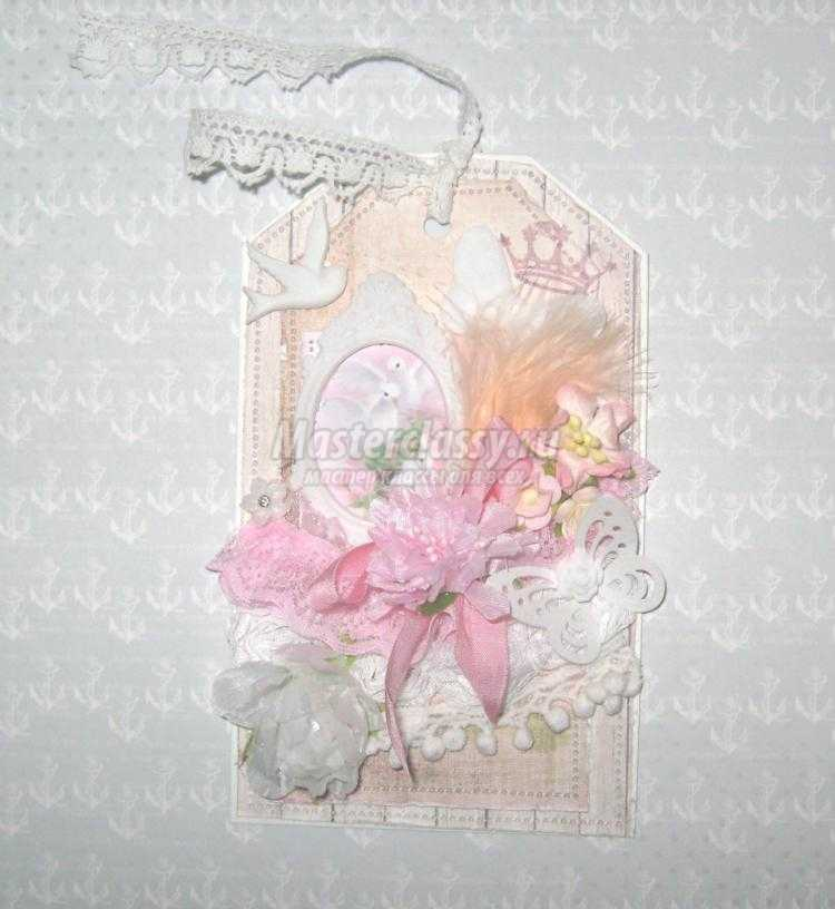 тег на свадебной открытке в технике скрапбукинг