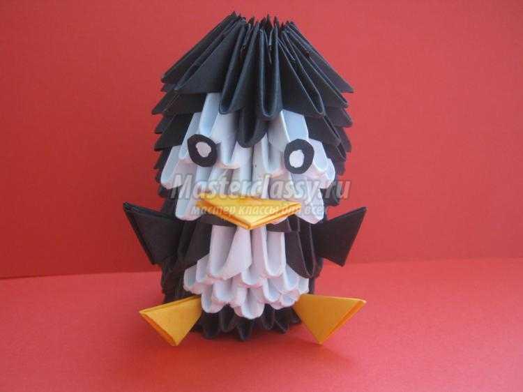 Модульное оригами схема пингвина