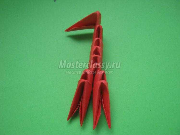 модульное оригами. Краб