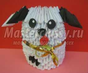 Модульное оригами. Собака. Мастер-класс с пошаговыми фото