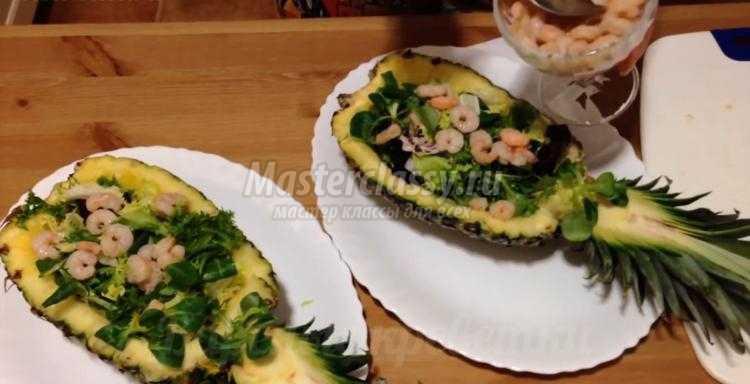 салат с креветками и крабовыми палочками в ананасе