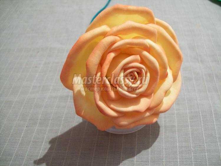 роза из фоамирана своими руками