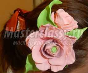 Заколка с розой из фоамирана. Мастер-класс с пошаговыми фото