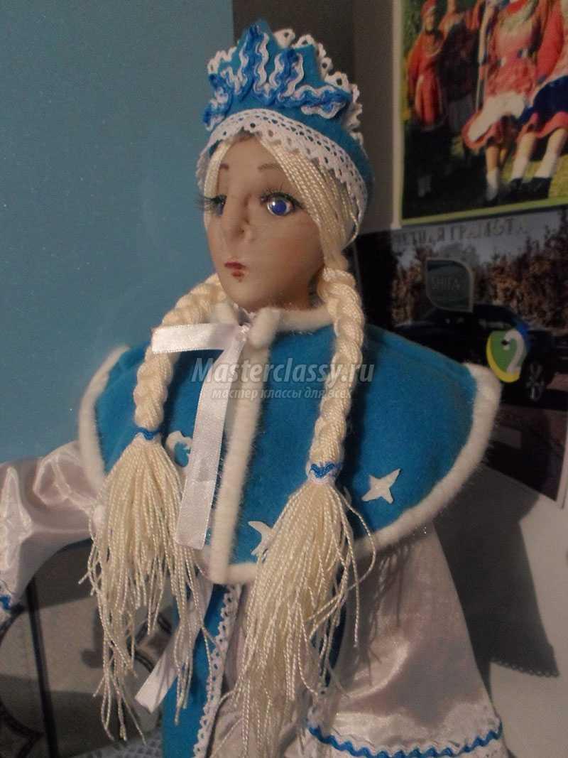 Снегурочка - текстильная кукла своими руками