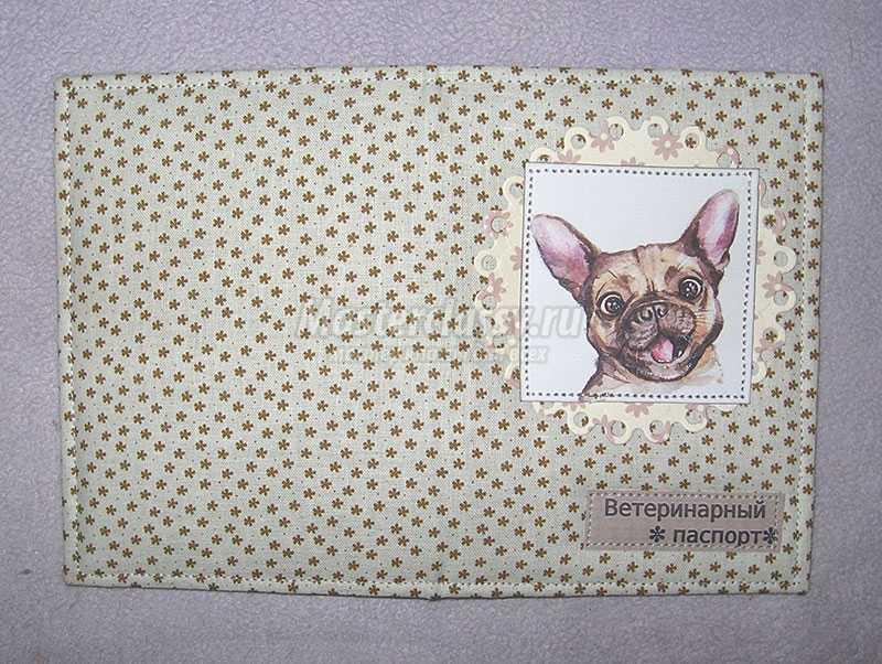 обложка на паспорт со своим дизайном