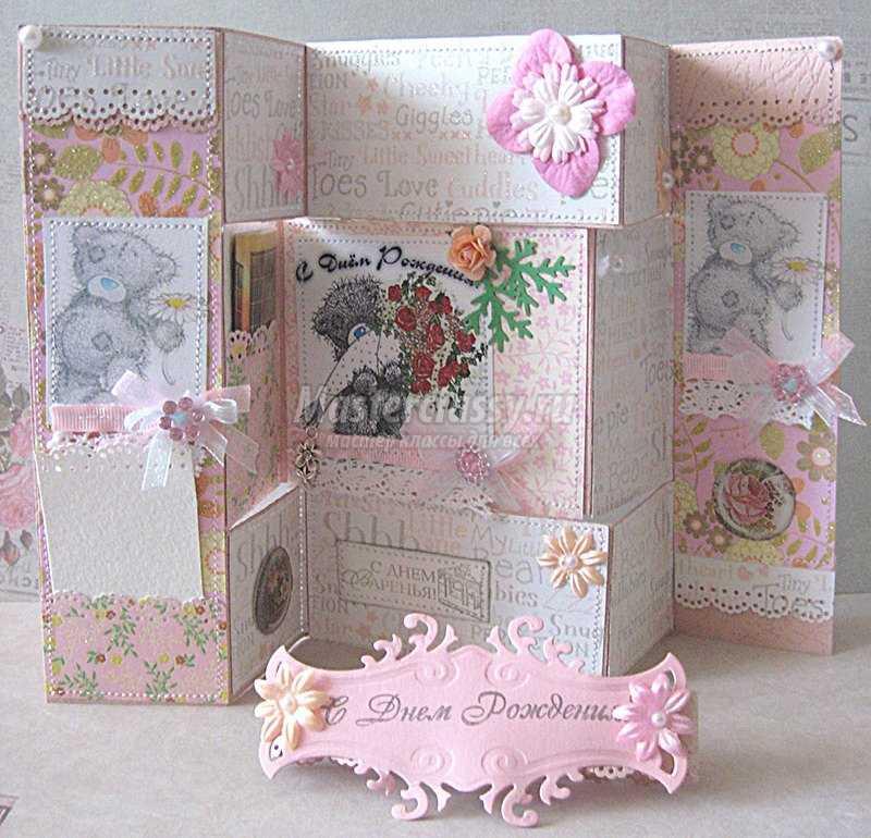 открытки скрапбукинг с днем рождения фото