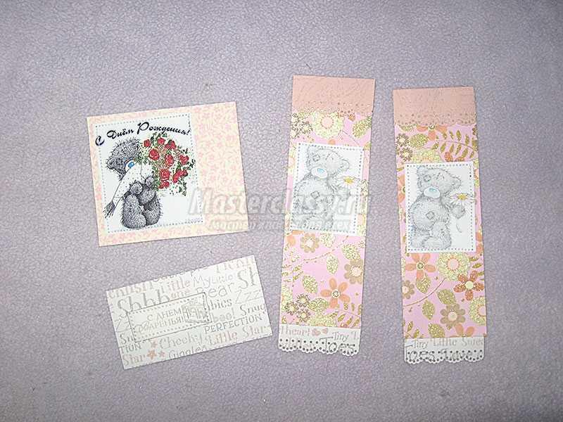 скрапбукинг открытки с днем рождения мастер класс